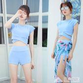泳衣女三件套韓國超仙保守小清新仙女範沙灘裙 三角衣櫃