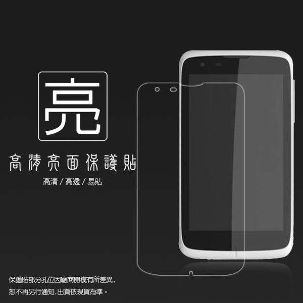 ◆亮面螢幕保護貼 Sharp SH530U 保護貼 軟性 高清 亮貼 亮面貼 保護膜 手機膜