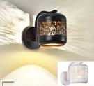 【燈王的店】北歐風 壁燈1燈 樓梯燈 床頭燈 301-98311-1 301-98311-2