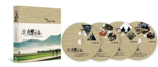 浩克漫遊 第3季 DVD 浩克慢遊 (OS小舖)