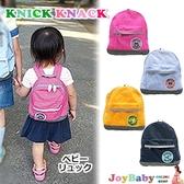 兒童包KNICK KNACK後背包奶瓶包遠足包-JoyBaby