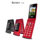 Benten F40 4G摺疊手機