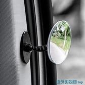 後視鏡 后排下車開門觀察鏡 倒車輔助小圓鏡盲點鏡后視鏡 汽車安全小用品 快速出貨