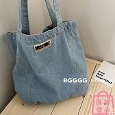 牛仔帆布側背包大容量購物袋學生包包購物袋【匯美優品】