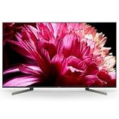 來電議價*~新家電錧~* 【SONY 新力 KD-55X9500G】55型4K HDR連網智慧電視