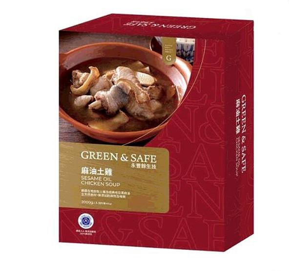 [COSCO代購 需低溫宅配] C128977 SESAME OIL CHICKEN 永豐餘 冷凍麻油土雞 2公斤