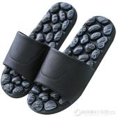 按摩拖鞋腳底按摩鞋夏季男女家居防滑涼拖鞋仿鵝卵石按摩拖鞋  圖拉斯3C百貨