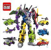 兼容樂高積木男孩子3拼裝玩具7變形機器人金剛8益智力6-10歲兒童9QM 莉卡嚴選