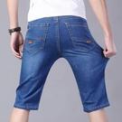 夏季薄款牛仔短褲男直筒寬鬆工作耐磨休閒五分馬褲牛仔七分中褲男 小天使 99免運