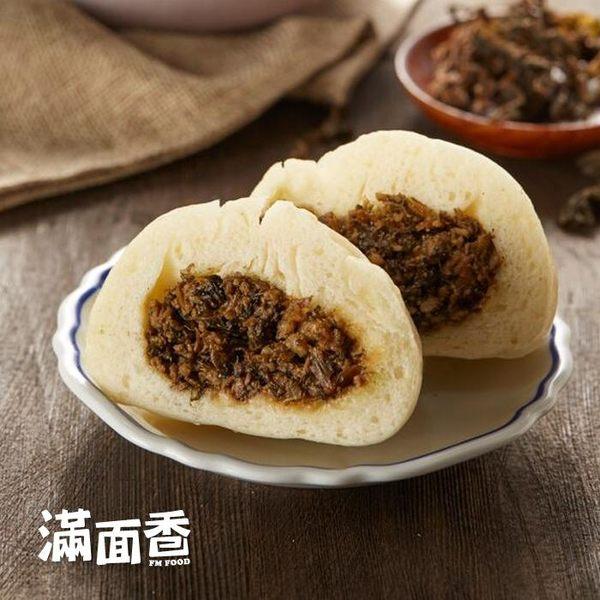 【滿面香】梅干菜肉包(4入/包) 手工老麵饅頭