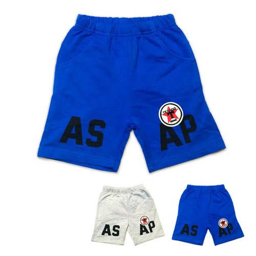 【錢豪童裝童鞋】ASAP運動短褲(85~120cm)