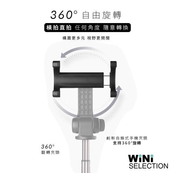 Dispho 360度藍芽三腳架自拍桿  直播用 免運 自拍神器 迷你自拍  藍芽遙控器  直播道具 i7/i8  [ WiNi ]