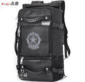 旅行包背包登山包多功能旅游行李超大容量 潮流小鋪
