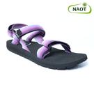 NAOT 女 健走型運動涼鞋 HAVEN 38501X51【紫漸層】/ 城市綠洲 (織帶、輕量、快乾、抑菌)