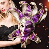 面具 萬圣節裝飾品威尼斯化妝舞會小丑面具全臉男成人女復古假面道具