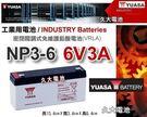 ✚久大電池❚ YUASA 湯淺電池 密閉電池 NP3-6 6V3AH 6V,3AH 精密儀器 電子秤 電子磅秤 醫療儀器