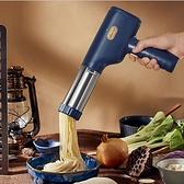 壓麵條機 家用手持麵條機 不鏽鋼麵條機 無線麵條機 出面模具 【土城現貨】