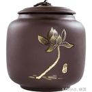 家用紫砂茶葉罐創意功夫茶具儲存罐茶道配件防潮密封普洱茶罐 樂活生活館