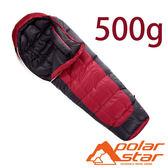 PolarStar JIS 95/5 頂級羽絨睡袋500g 紅/藍 登山|露營|渡假打工|背包客│台灣製造  P13730