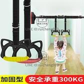吊環兒童健身訓練器材神器小孩拉伸運動拉環寶寶室內單杠【輕派工作室】