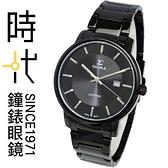 【台南 時代鐘錶 SIGMA】簡約時尚 藍寶石鏡面 日期顯示 鋼錶帶男錶 1122M-B 黑鋼 40mm