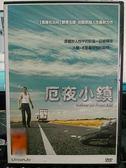 影音專賣店-F02-069-正版DVD*電影【厄夜小鎮】-拉斯李默*詹斯安德森