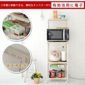 移動式 微波爐架 電器架 廚房收納架 櫥櫃 電器櫃【P0006】廚房移動式四層置物架  收納專科