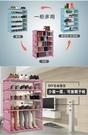 藤巢居家 四層50公分高宿舍收納神器簡易鞋櫃多功能組裝經濟型單人
