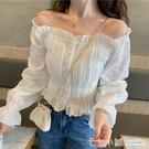 襯衫女2021早春新款復古一字領露肩收腰修身襯衣泡泡袖顯瘦上衣潮
