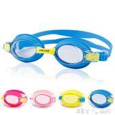 泳鏡 兒童泳鏡男女通用高清防水防霧游泳鏡卡通游泳眼鏡泳帽套裝備 潔思米