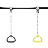 吊環健身家用單杠引體向上不銹鋼錬腰椎牽引拉手把手女士成人 晴天時尚館