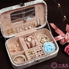 收納盒耳環耳釘首飾盒收納盒簡約歐式桌面飾...