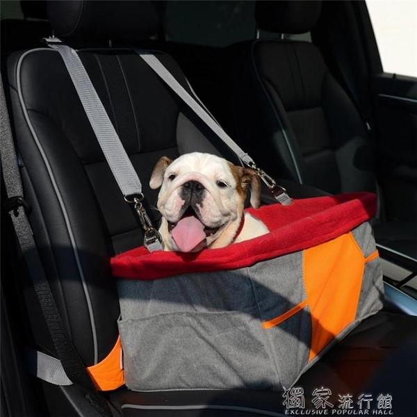 寵物車墊道格寵物車載包掛包安全座椅防水舒適寵物汽車墊外出包柯基泰迪 快速出貨YJT