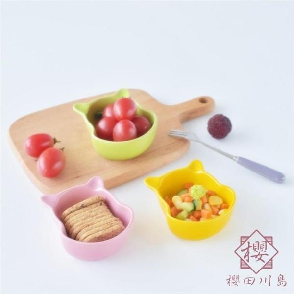 2個裝 味碟子小熊蛋糕碟子烘焙模具調味陶瓷【櫻田川島】