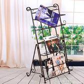 雜志架歐式鐵藝書報架客廳簡易書架報刊架資料架書刊架展示圖書架 卡布奇諾igo