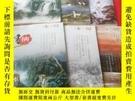 二手書博民逛書店書摘罕見2011年1、2、3、6、7、12期共6本合售Y278155