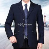 中年男士西服外套爸爸單西便服休閒免燙薄款西裝中老年男單件  瑪奇哈朵
