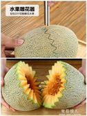 不銹鋼水果挖球器套裝 挖西瓜勺分割拼盤雕花切水果神器 完美情人