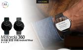 Motorola Moto 360 多功能 智慧 手錶 Android Wear 贈保護貼 現貨
