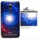 3D 客製 漸層 銀河 星空 zenfone2 zenfone5 zenfone6 S6 S7 Note2 Note3 Note4 Note5 J7 G5 G4 C5 Z5 M5 626 手機殼