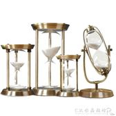 時間沙漏計時器30/60分鐘創意金屬擺件生日禮物歐式客廳裝飾沙漏『CR水晶鞋坊』