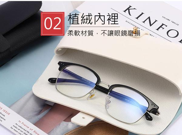 眼鏡包 軟包眼鏡盒 墨鏡盒 手工太陽鏡盒 PVC皮革 手工眼鏡盒 太陽眼鏡 眼鏡盒 墨鏡