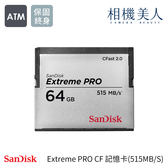 SanDisk Extreme PRO CF 64GB 64G 記憶卡 515MB
