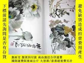 二手書博民逛書店Japanese罕見Ink Wash Painting Primer Book from Japan India
