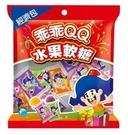乖乖QQ水果軟糖經濟包190g*3包【合迷雅好物超級商城】