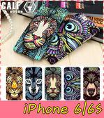 【萌萌噠】iPhone 6 / 6S (4.7吋) 動物磨砂手機殼 PC硬殼 炫彩夜光系列 森林王者 圖騰款 手機殼 外殼