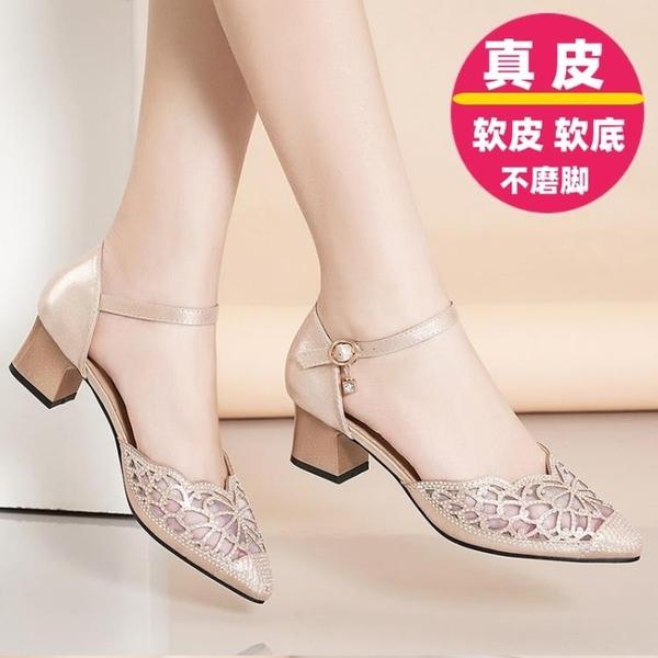 低跟鞋 真皮佳人紅蜻蜓2021新款女鞋夏季單鞋低跟粗跟一字扣包頭鏤空涼鞋