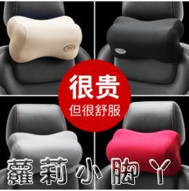 車上用品記憶棉汽車頭枕護頸枕車載車用頭靠頸椎枕頭頸部靠枕墊 NMS蘿莉新品
