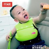 寶寶吃飯仿硅膠圍兜立體防水食飯兜 魔方數碼館
