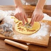 烘培模具 模具 壓膜器 餅乾模型 薑餅人 黏土模具 押花 烘焙 造型餅乾模具【B056】生活家精品